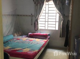 2 Phòng ngủ Nhà mặt tiền bán ở Phước Thuận, Bà Rịa - Vũng Tàu Cần bán nhà cấp 4 đẹp giá rẻ tại huyện Xuyên Mộc