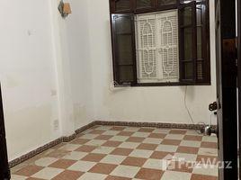 4 Bedrooms House for rent in Nghia Tan, Hanoi Cho thuê nhà mặt phố 4 tầng ngõ 120 Trần Cung, 40m2 đường ô tô tránh