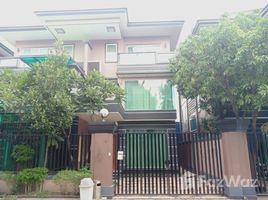 4 Bedrooms Villa for rent in Chak Angrae Leu, Phnom Penh Other-KH-84776