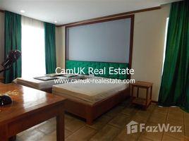 2 chambres Maison a vendre à Svay Dankum, Siem Reap Other-KH-20352
