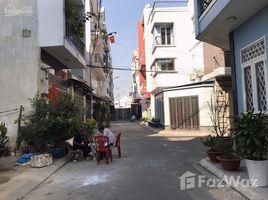 N/A Land for sale in Tan Phu, Ho Chi Minh City Bán lô đất 41/15 Đường Số 7 gần Aeon https://www.fazwaz.ae https://www.fazwaz.aeá 3.35 tỷ,hẽm 7m,khu nhà cao tầng rất đẹp