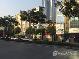河內市 Quan Hoa Bán nhà mặt phố Nguyễn Văn Huyên 110m2, 7 tầng, mặt tiền 9.2m, hè rộng 8m 开间 屋 售