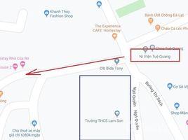 N/A Land for sale in Ward 6, Lam Dong Bán đất ở hẻm Ngô Quyền, Phường 6, Tp Đà Lạt