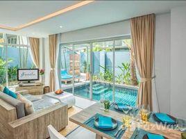 1 Bedroom Property for rent in Chalong, Phuket Villa Sonata Phuket