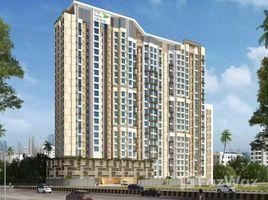 Maharashtra Bombay The Baya Central 1 卧室 住宅 售
