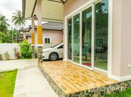 2 ห้องนอน บ้าน เช่า ใน แม่น้ำ, เกาะสมุย Maenam Hills