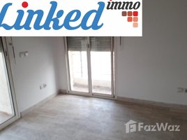 Grand Casablanca Na Anfa Appartement 3 chambres Lycée Lyautey. 3 卧室 住宅 售