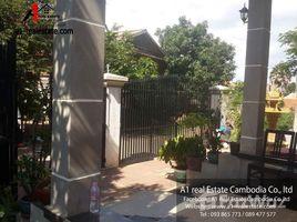 2 chambres Maison a vendre à Svay Dankum, Siem Reap Other-KH-81094