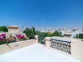 7 Bedrooms Villa for sale in Al Barari Villas, Dubai Dahlia