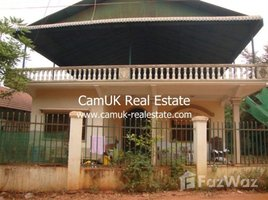 4 Bedrooms House for sale in Sla Kram, Siem Reap Other-KH-20240