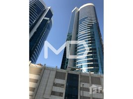 1 Bedroom Apartment for sale in City Of Lights, Abu Dhabi C6 Tower