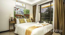 Available Units at Mai Khao Beach Condotel