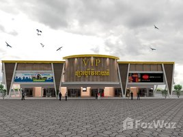 Preah Sihanouk Ou Oknha Heng Borey VIP Sihanouk Ville 2 卧室 联排别墅 售