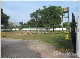 ເຮືອນ 5 ຫ້ອງນອນ ຂາຍ ໃນ , ວຽງຈັນ 5 Bedroom House for sale in Sikhottabong, Vientiane