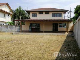 叻丕 Boek Phrai Baan Rattanapong 4 卧室 屋 售