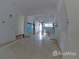 圣保罗州一级 Botucatu Botucatu, São Paulo, Address available on request 3 卧室 屋 售