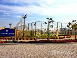3 Bedrooms Property for sale in Bloom Gardens, Abu Dhabi Faya at Bloom Gardens