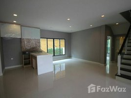 5 Bedrooms Property for sale in Hua Mak, Bangkok Setthasiri Srinakarin - Rama 9