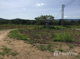 N/A Land for sale in Wang Nam Khiao, Nakhon Ratchasima Huge Land for Sale with Buildings In Wang Phai - Wang Nam Khiao