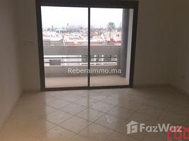 5 غرف النوم شقة للبيع في NA (Yacoub El Mansour), Rabat-Salé-Zemmour-Zaer Appartement Avec Balcon