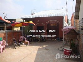 1 Bedroom House for sale in Svay Dankum, Siem Reap House for Sale in Svay Dangkum