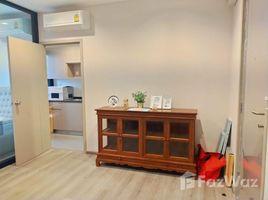 1 Bedroom Condo for sale in Bang Kraso, Nonthaburi The Politan Rive