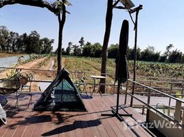 N/A Land for sale in Phak Top, Udon Thani 13 Rai Land with Buildings dor Sale in Nong Han, Udon Thani