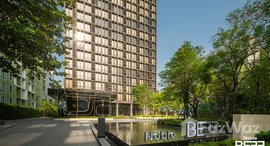 Available Units at Noble BE33