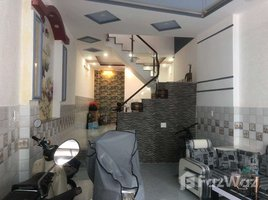 胡志明市 Ward 1 2 Storey Townhouse For Sale In District 11 Alley 8 开间 联排别墅 售