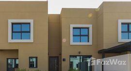 Available Units at Al Rahmaniya 1