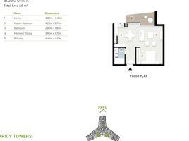 استديو شقة للبيع في , الجيزة ستوديو فندقي 69 م كامل التشطيب ابراج زيد