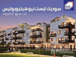 2 غرف النوم شقة للبيع في 6th District, القاهرة Sodic East