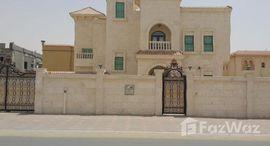 Available Units at Al Rawda 2 Villas