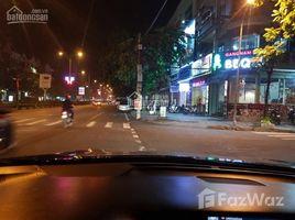 永福省 Lien Bao gia đình bán 5 lô đất liền nhau đường lớn Nguyễn Tất Thành -Vĩnh Yên. gần nhà hàng Á Đông N/A 土地 售