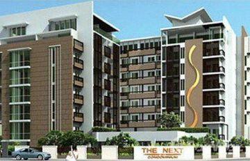 The Next Condominium in Bang Chak, Bangkok