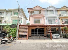 曼谷 Chantharakasem Supalai Ville Ratchada 32 4 卧室 联排别墅 售