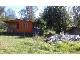 Los Rios Mariquina Los Lagos, Los Rios, Address available on request N/A 土地 售