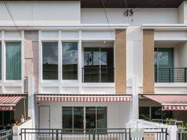 3 Bedrooms Townhouse for sale in Lat Krabang, Bangkok Baan Klang Muang S-Sense Onnuch-Wongwan