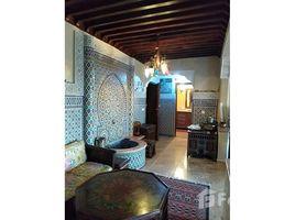 2 Schlafzimmern Appartement zu verkaufen in Na Menara Gueliz, Marrakech Tensift Al Haouz APPARTEMENT A VENDRE