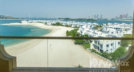 Available Units at Al Haseer