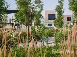 沙迦 Hoshi NASMA at Aljada 3 卧室 别墅 售