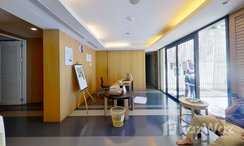 Photos 2 of the Reception / Lobby Area at Amari Residences Hua Hin