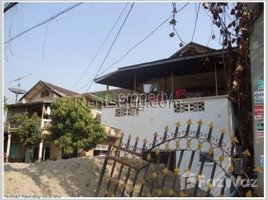 万象 2 Bedroom House for sale in Sisattanak, Vientiane 2 卧室 屋 售