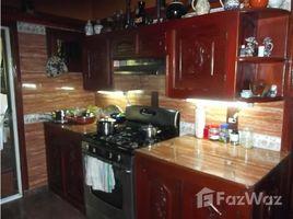 5 Habitaciones Casa en venta en , Puerto Plata Puerto Plata