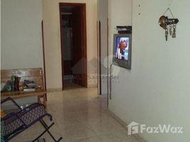 3 Habitaciones Apartamento en venta en , Santander CALLE 18 # 26-23 APTO. 402 EDIFICIO PRIVILEGIO