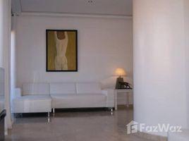 недвижимость, 4 спальни на продажу в Na Menara Gueliz, Marrakech Tensift Al Haouz TRÈS RARE : PENTHOUSE DE 208 M², 4 CHAMBRES, SALONS ET UNE TERRASSE MAGNIFIQUE AVEC UNE VUE EXCEPTIONNELLE