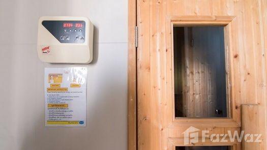 Photos 1 of the Sauna at Chewathai Interchange