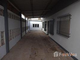 3 Habitaciones Casa en venta en , Chaco AVENIDA ESPAÑA al 1000, Barranqueras, Chaco