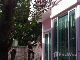 3 Bedrooms House for sale in Sai Ma, Nonthaburi Perfect Place Ratchaphruek