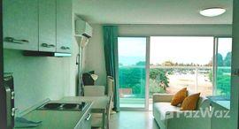 Available Units at Bang Saray Beach Resort